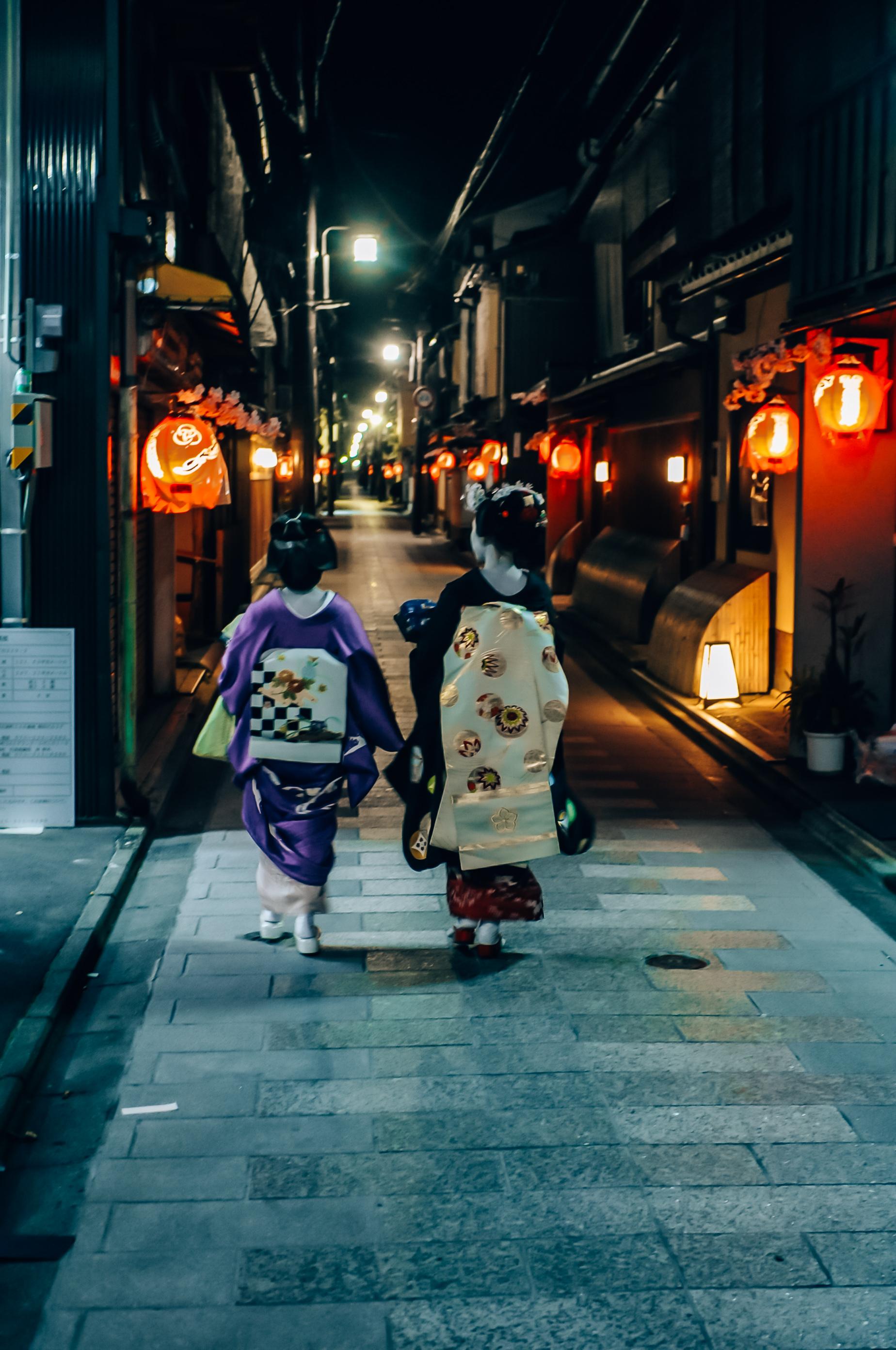 Kioto prawdziwe gejsze