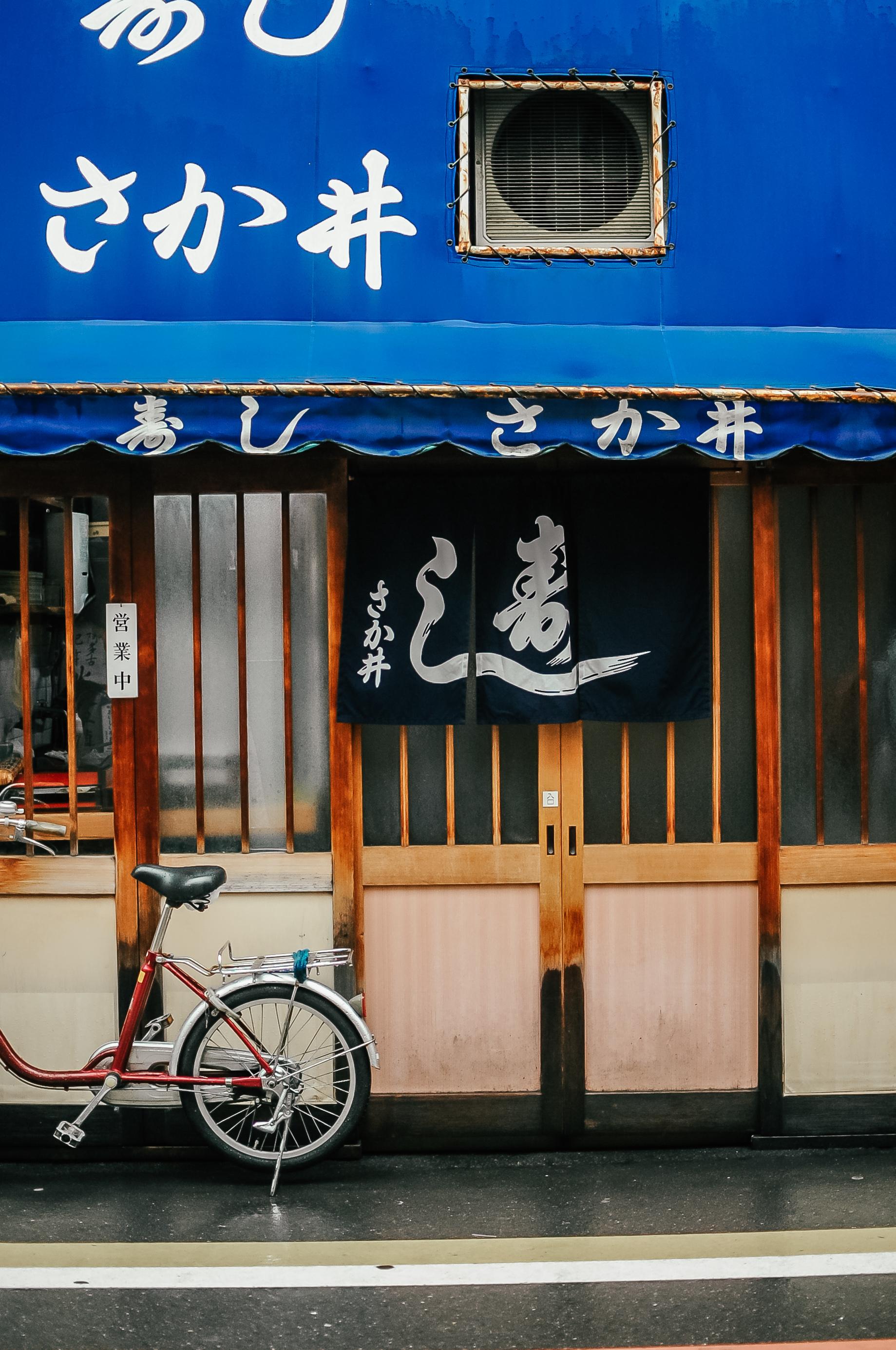 Kioto1